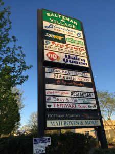 St Louis Pylon Sign